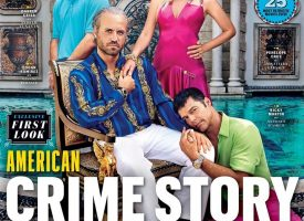 "The Cast of ""The Assassination of Gianni Versace"" Covers Entertainment Weekly"
